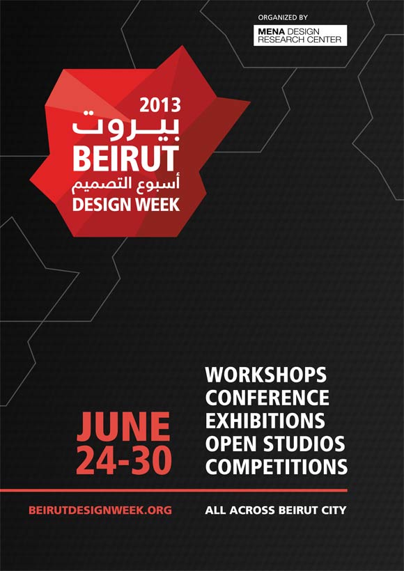 beirut design week 2013 creative innovative